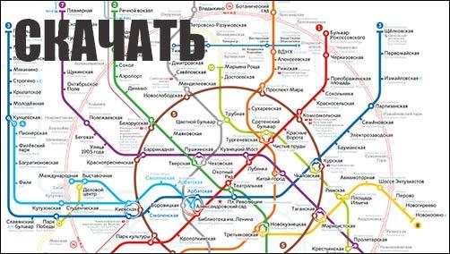 Московское центральное кольцо (мцк/мкжд) схема станций на карте.