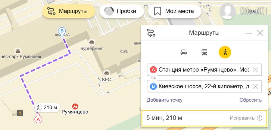 Удаленность от метро